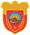 Coat of arms of Ilinden Municipality.png