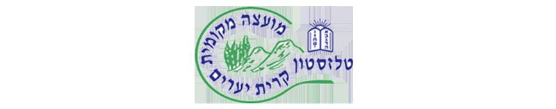 Coat of arms of Kiryat Yearim