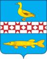 Coat of arms of Novopokrovski (Primorsko-Ajtarsk, Krasnodar, Russia).png