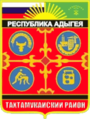 Coat of arms of Takhtamukay Raion.png