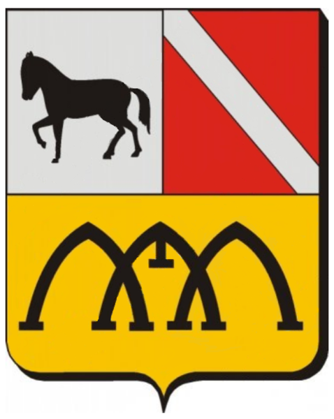 Bestand:Coat of arms van 't Hoff.png