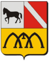 Coat of arms van 't Hoff.png