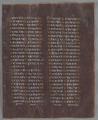 Codex Aureus (A 135) p169.tif