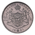 Coin BE 20F Albert I belga rev FR 59.png