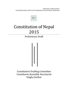 Essay on politicians in nepal