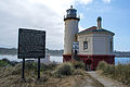 Coquille River Lighthouse-3.jpg