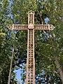 Croix Bourdonnel St André Huiriat 10.jpg