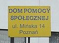 DPS Poznan.JPG