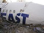 Dagestan Airlines Flight 372 crash site (from MAK report)-3.jpg