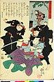 Dai Nihon Rokujo-yo Shu no Uchi (BM 1973,0723,0.26 51).jpg