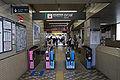 Daikan-yama Station North Gates.jpg