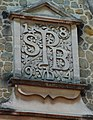 Date stone above the infant school in St Peter's Road - geograph.org.uk - 1933749.jpg