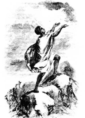 David Walker (abolitionist) - Frontispiece from the 1830 edition of David Walker's Appeal
