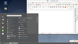 Screenshot of Debian 10 (buster) with the GNOME desktop environment