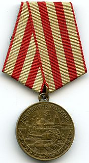 "Medal ""For the Defence of Moscow"" military decoration of the Soviet Union"