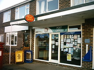 Ainsty, Wetherby - Deighton Bar Post Office on Aire Road