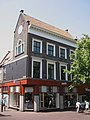 Delft - Hippolytusbuurt 1.jpg