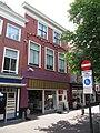 Delft - Voorstraat 8-8c.jpg