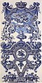 Delftware tiles with bust of William III of England.jpg