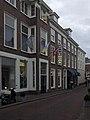 DenHaag Hooistraat4.jpg