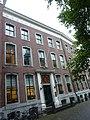 Den Haag - Lange Vijverberg 4 en 5.JPG