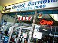 Derrick Harriott record shop.jpg