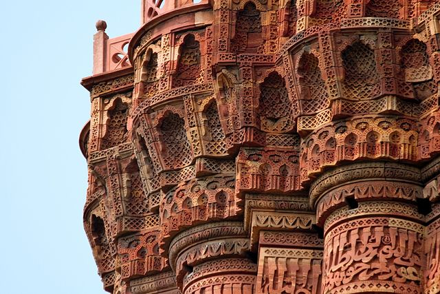 File details of the balcony qutub wikipedia for Origin of balcony