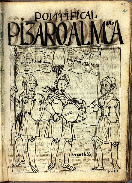 Diego de Almagro with Francisco Pizarro in Castile drawing from 1615 Diego de Almagro y Francisco Pizarro en Castilla.jpg