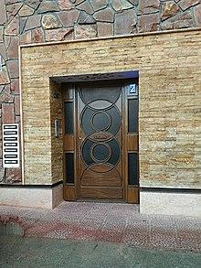 New Digital House Numbering In Tehran Iran