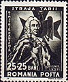 Dimitrie Stiubei - Straja tarii - Dimitrie Cantemir.jpg