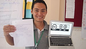 Creative Commons license - Creative Commons licenses are explained in many languages and used around the world, such as pictured here in Cambodia