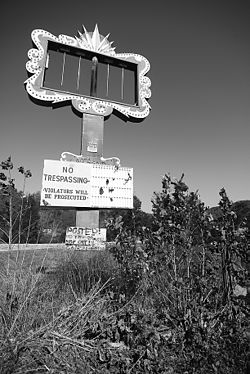 Dogpatch USA's old entrance sign (November 2008).jpg