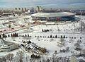 Donetsk Donbass Arena 41.jpg