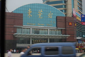 Dongguan -Changping- Railway Station.jpg