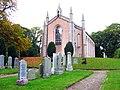 Drumoak Church - geograph.org.uk - 595500.jpg