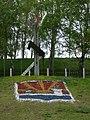 Dzerzhinsky, Moscow Oblast, Russia - panoramio (147).jpg