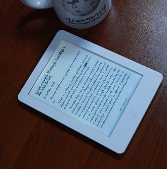 Kobo Glo - Image: E reader