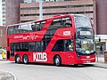 E6M60 KMB 287D 20-07-2020.jpg