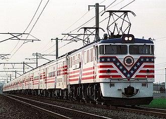 JNR Class EF60 - Image: EF60 19 American train