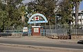 ET Addis asv2018-01 img04 Balcha Hospital.jpg