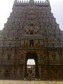 East tower Chidambaram.jpg