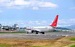 Eastar Jet B737-86N HL8023 Departing from Taipei Songshan Airport 20151003f.jpg