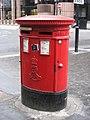 Edward VII postbox, Liverpool Street - Old Broad Street, EC2 - geograph.org.uk - 1101962.jpg