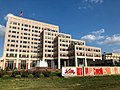 Eli Lilly Corporate Center, Indianapolis, Indiana, USA.jpg