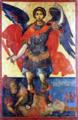 Elias Moskos Archangel Michael.png