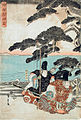 Empress Jingu and Her Court LACMA M.2000.105.39a-c (1 of 3).jpg