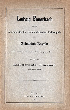 "Theses on Feuerbach - Cover of the pamphlet in which Marx's ""Theses on Feuerbach"" were first published in 1888."
