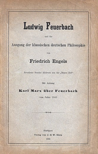 "Theses on Feuerbach - Cover of the pamphlet in which Marx's ""Theses on Feuerbach"" were first published in 1888"