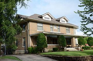 England House (Little Rock, Arkansas) historic house in Little Rock, Arkansas