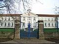 Entrance Gate of Scoil Mhuire National School, Marino, Dublin 9 - geograph.org.uk - 1593277.jpg